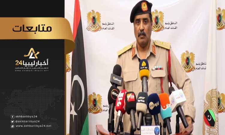 """صورة المسماري: تصريحات """"الغرياني"""" الأخيرة تثبت تورطه في استهداف البعثة في بنغازي"""