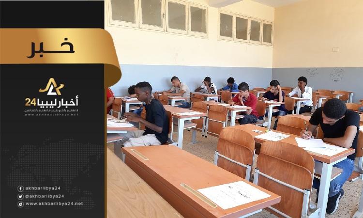 صورة 2400 طالب يواصلون إجراء امتحانات الشهادة الثانوية بسبها