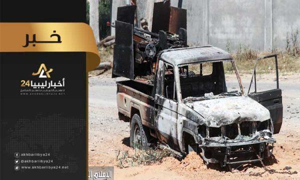 صورة الإعلام الحربي يؤكد القضاء على ثمان عناصر إرهابية في ضواحي طرابلس