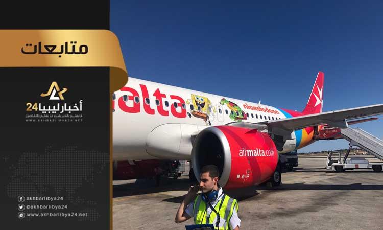 صورة مالطا إندبندنت: من الصعب استئناف الرحلات الجوية بين ليبيا ومالطا هذا العام