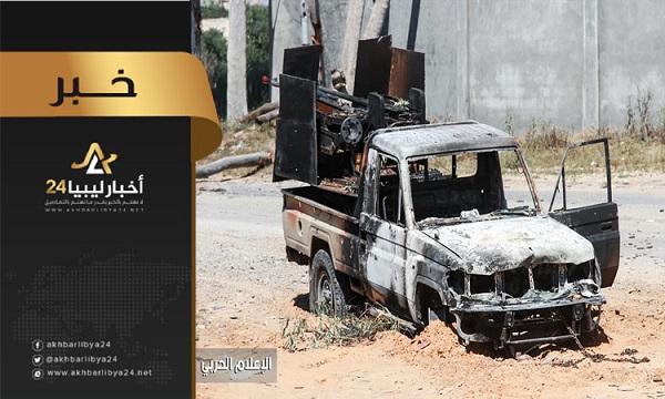 صورة 25 قتيل في صفوف قوات الوفاق وتقدم للقوات المسلحة في طرابلس
