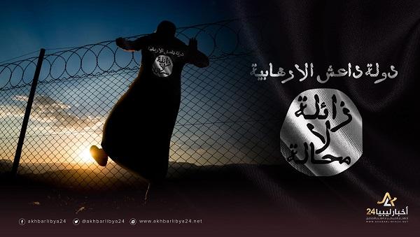 صورة ما من إرهابيّ سيفلت من العقاب في ليبيا