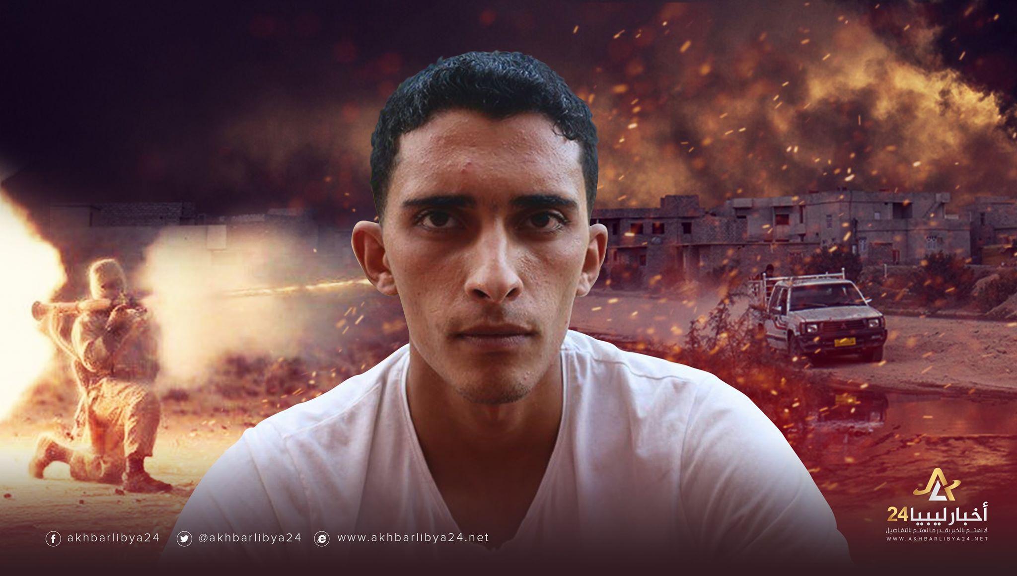 صورة شاب شاهد على فظاعة مقتل والده على يد إرهابيين في درنة