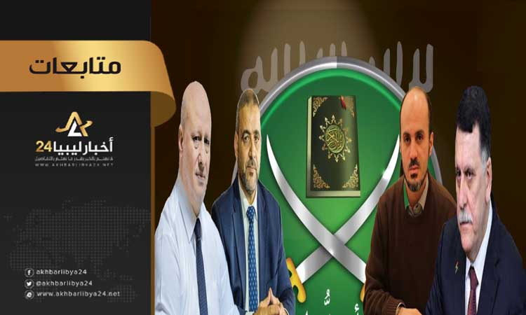 صورة إخوان ليبيا يشنون هجوماً على الإمارات بسبب المسماري