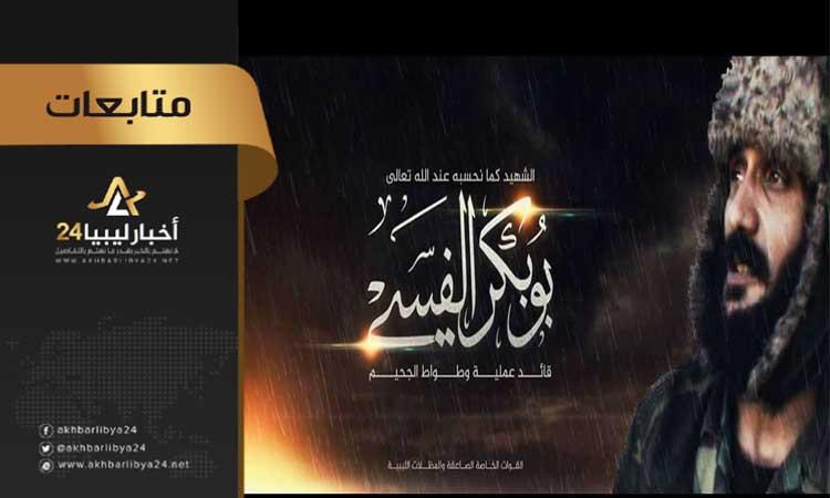 """صورة """"وطواط الجحيم"""" ذكري استرجاع أهم قاعدة عسكرية في بنغازي"""