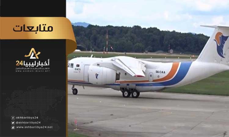 صورة عمليات الكرامة تكشف عن تفاصيل الرحلة الغامضة بمطار معيتيقة