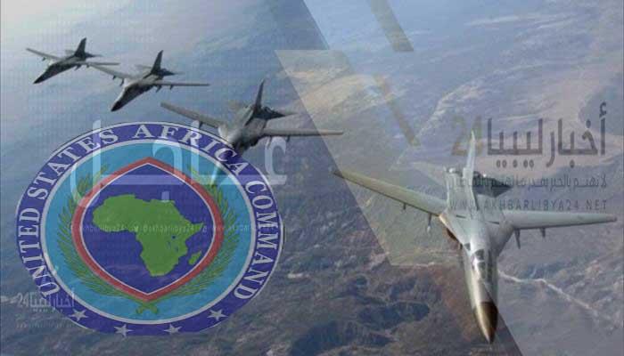 صورة الأفريكوم : سنحرم الإرهابيين الملاذ الآمن في ليبيا