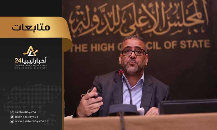 صورة المشري : كل الأجسام أخلت بالاتفاق السياسي ولم تتعاون معنا لإنقاذ ليبيا