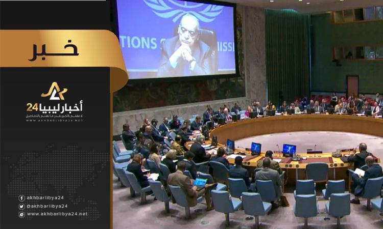 صورة موسع.. سلامة لمجلس الأمن: استمرار انتهاك حظر التسليح زاد من تفاقم الوضع في ليبيا