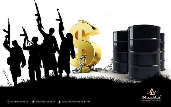 صورة داعش يكبّل الاقتصاد اللّيبيّ