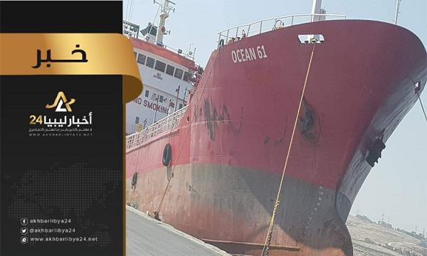 صورة مسؤول بميناء طبرق التجاري: سمحنا لسفينة تحمل العلم البنمي بالرسو بعد طلب استغاثة