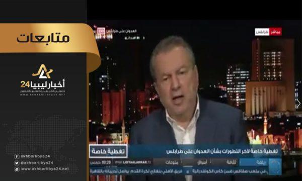 """صورة مستبعدًا اجتياح طرابلس..""""بويصير"""" يدعو حكومة الوفاق إلى إشعال الحرب في بنغازي وإجدابيا ودرنة"""