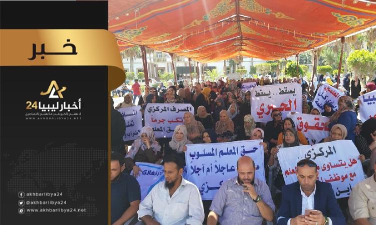 صورة وقفة احتجاجية لنقابة معلمي بنغازي للمطالبة بتفعيل قانون زيادة المرتبات