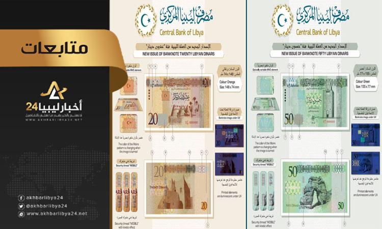 صورة نشطاء: تحريم العملة المطبوعة في روسيا..يعزز الانقسام ويزيد من التضييق على المواطنين