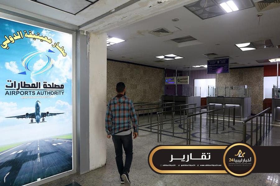صورة مدير مطار معيتيقة : لم يتم تحديد موعد استئناف العمل في المطار