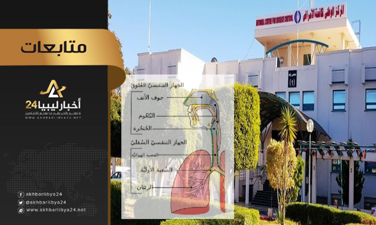 صورة تعرف على الأمراض التي تصدرت القائمة خلال ستة أيام في طرابلس