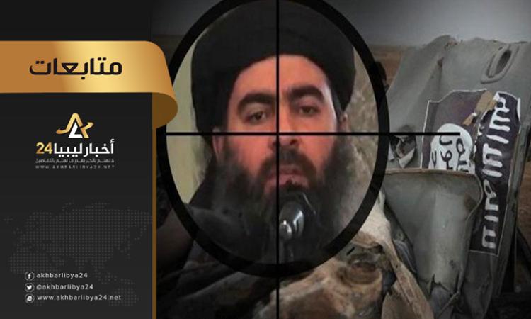 """صورة العملية نفذت بالقرب من الحدود التركية .. تفاصيل عملية استهداف """"البغدادي"""""""