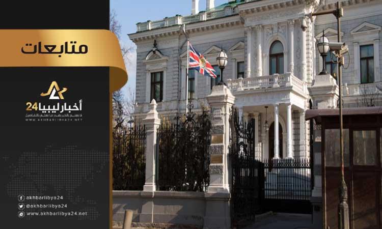 """صورة بعد تهديدات وزير مالية الوفاق .. السفارة البريطانية تؤكد دعمها للمؤسسات """"الشرعية"""" في ليبيا"""