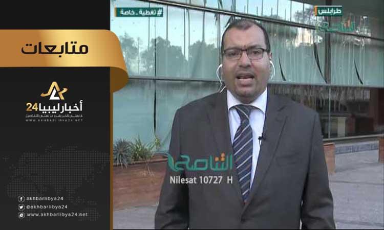 """صورة واصفاً السراج بـ""""المسكين"""".. عبدالعزيز: حفتر لديه خلايا نائمة في طرابلس"""