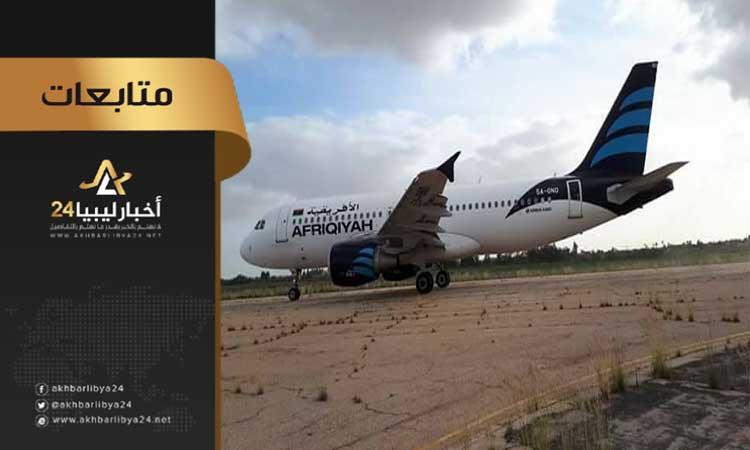 """صورة رغم حرق """"بادي"""" لمطار طرابلس بالكامل .. داخلية الوفاق: استهداف مطار مصراتة """"جريمة جنائية"""""""