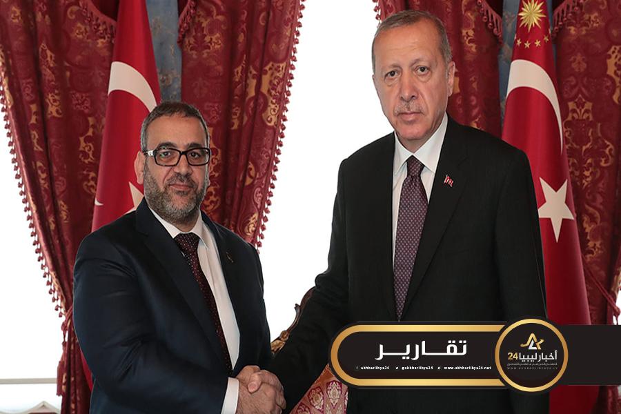 صورة المشري يهنئ أردوغان ورئيس مجلس أمته بيوم الجمهورية التركية