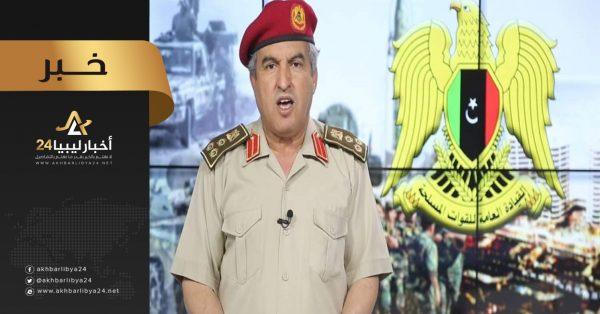 صورة تعرف على شرط القيادة العامة لحل الأزمة في ليبيا