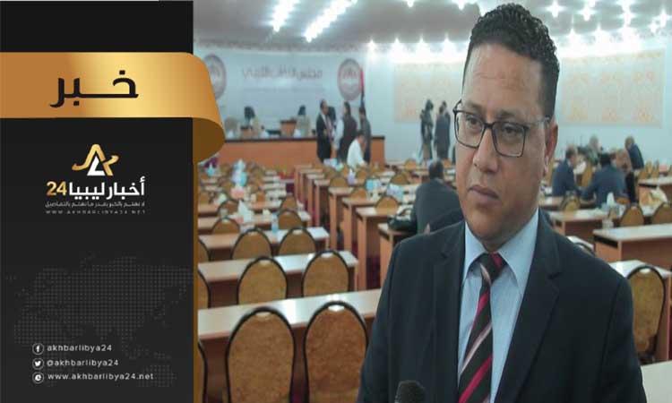صورة لمحاولة لملمة مجلس النّواب .. بليحق يكشف عن اجتماع للنّواب بالقاهرة الأسبوع المقبل