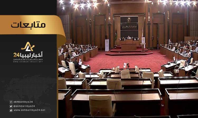 صورة نواب طرابلس يدعو لإعادة النظر في قرارات وزارة التعليم بالوفاق