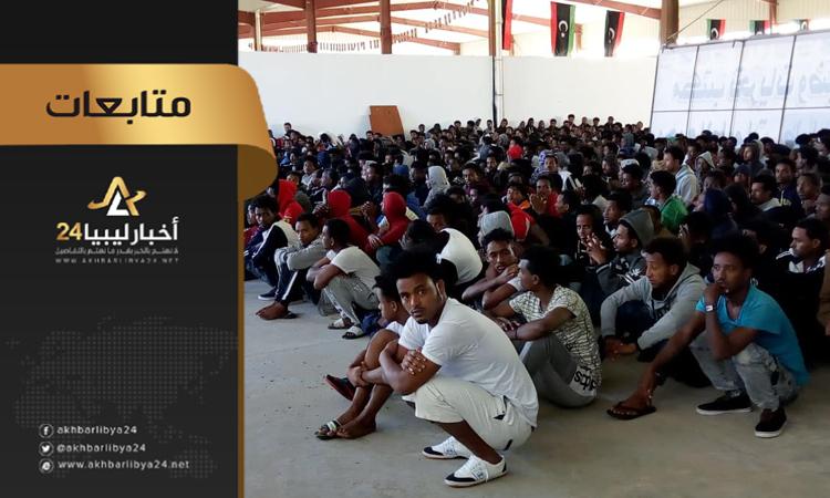 """صورة """"الهجرة الدولية"""": إطلاق سراح المهاجرين من مركز أبو سليم مصدر قلق"""