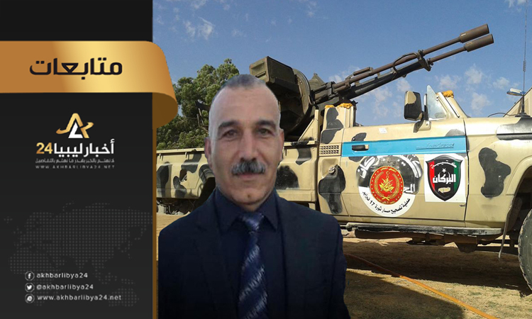 """صورة المحجوب: مقتل """"مسيمير"""" أكبر ضربة تتلقاها المليشيات في ليبيا"""