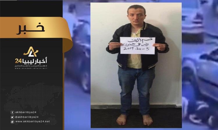 صورة مديرية أمن جنزور تنشر صورة قاتل الشاب رشيد البكوش بطرابلس
