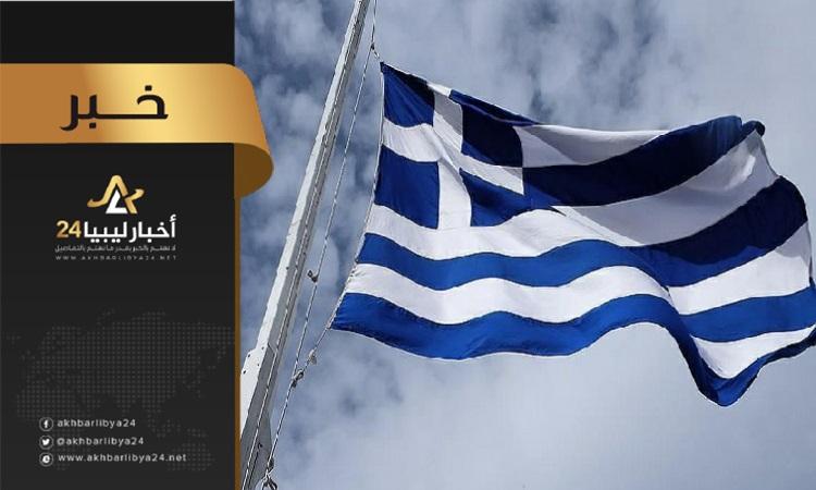 صورة هل تسعى الحكومة المؤقتة لعقد مشاريع مع شركات يونانية؟