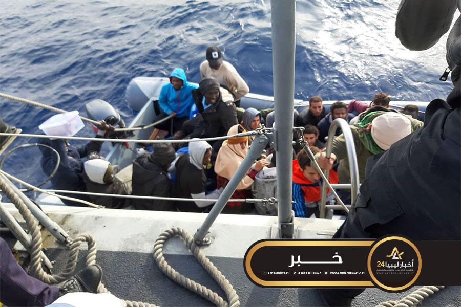 صورة في عمليات منفصلة.. إنقاذ 490 مهاجرا قبالة سواحل ليبيا الغربية