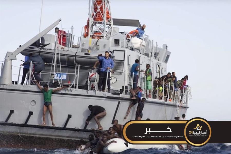 صورة اتفاق بين ليبيا ومالطا على اعتراض زوارق المهاجرين