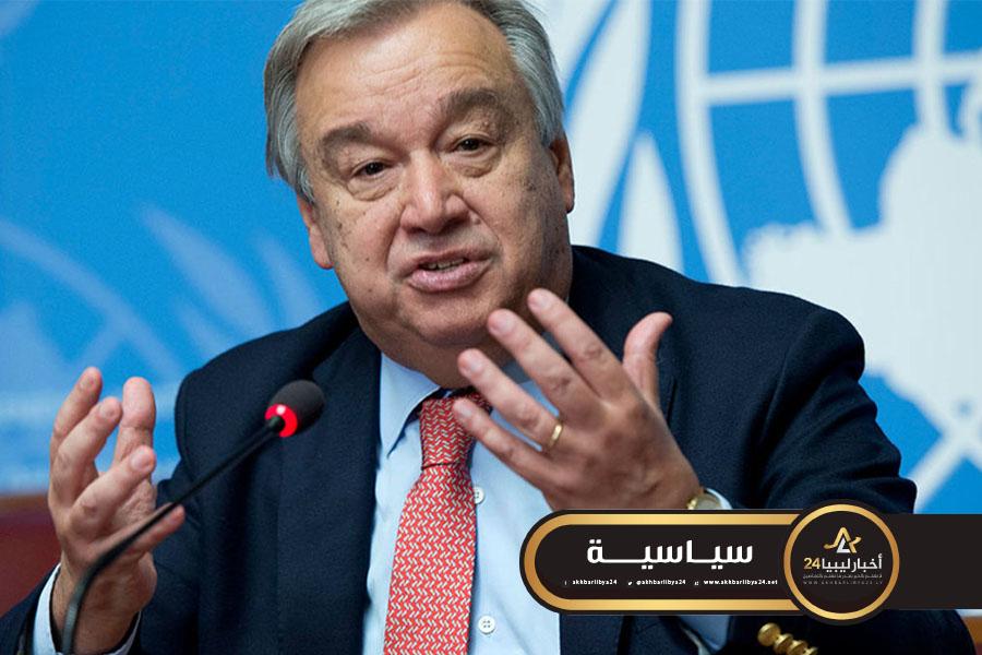 صورة غوتيريشيدعو لتسهيل استئناف المفاوضات السياسية في ليبيا