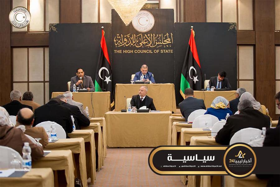 صورة مجلس الدولة يؤكد رفضه القاطع للحوار مع حفتر