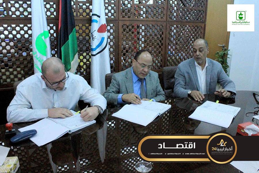 صورة الخليج العربي توقع اتفاقية مع شركة إنجليزية لإزالة الألغام بمسطح برقة