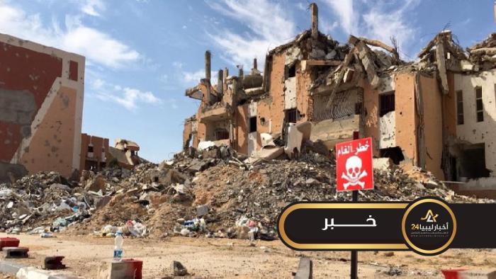 صورة بريطانيا تدعم مشروعًا لإزالة مخلفات الحرب في سرت