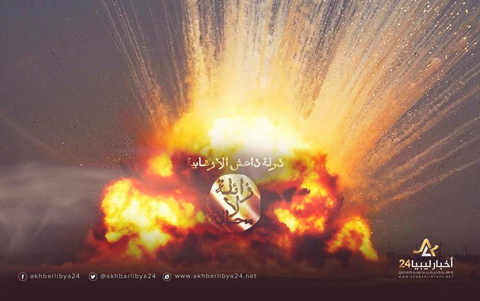 صورة لم يعد لداعش وجود يذكر في ليبيا، والمعتدون على البلاد سيدفعون ثمن اعتداءاتهم