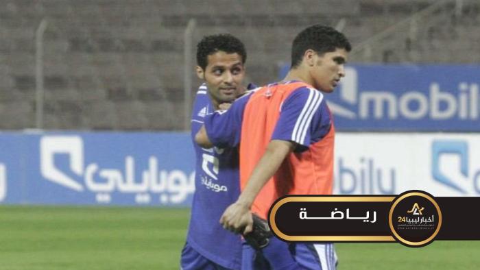 صورة النجم السعودي ياسر القحطاني يؤكد مشاركة النجم الليبي طارق التائب في مباراة اعتزاله