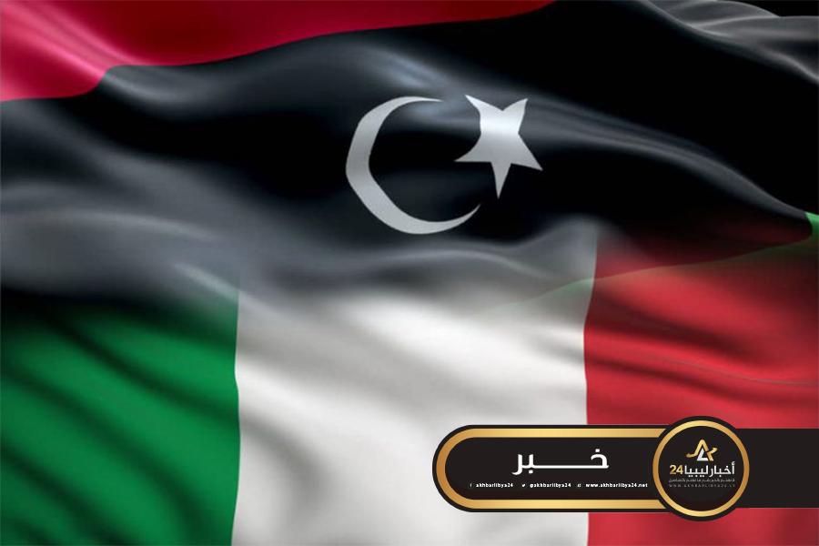 صورة إيطاليا تدعو جميع الأطراف الليبية إلى دعم مسار الحوار