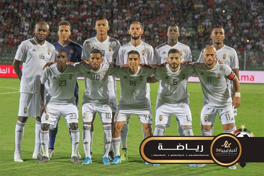 صورة بروح جديدة وعزيمة عالية.. ليبيا تواجه تنزانيا غدا لتعويض خسارة تونس