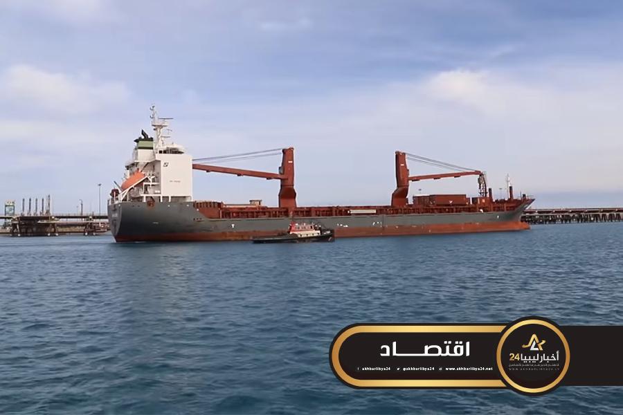 صورة تشغيل الميناء التجاري برأس لانوف بعد توقفه لتسع سنوات