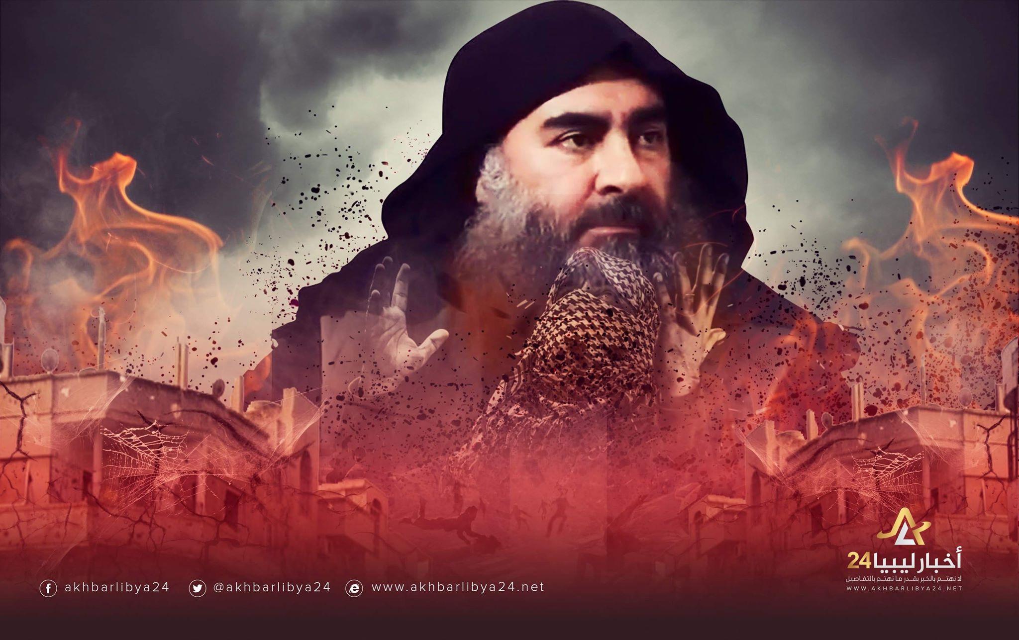 صورة موقف الدول تجاه معتقلي داعش بعد مقتل زعيم التّنظيم الإرهابي