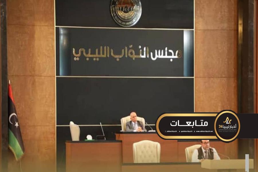 صورة نواب طرابلس يطالب مجلس الأمن بحظر الطيران العسكري فوق ليبيا