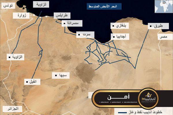"""صورة مصدر يؤكد لـ""""أخبار ليبيا24″ انسحاب قوات الوفاق من حقل الفيل"""