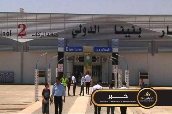 صورة سيتجهون للتصعيد..موظفو مطار بنينا يطالبون القيادة العامة بحفظ الأمن داخل المطار