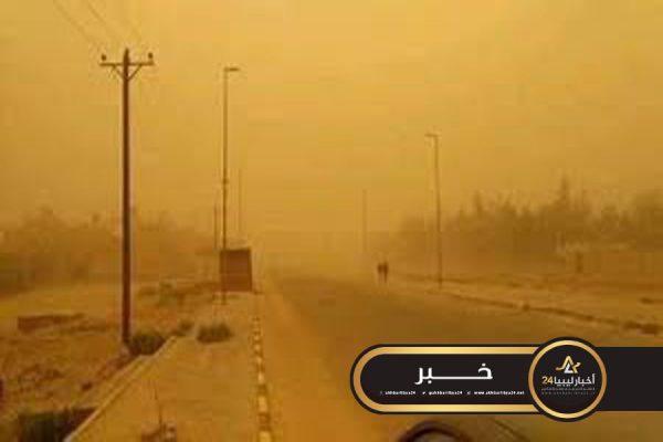 صورة مركز الأرصاد الجوية في ليبيا يحذر من تقلبات جوية غد الإثنين
