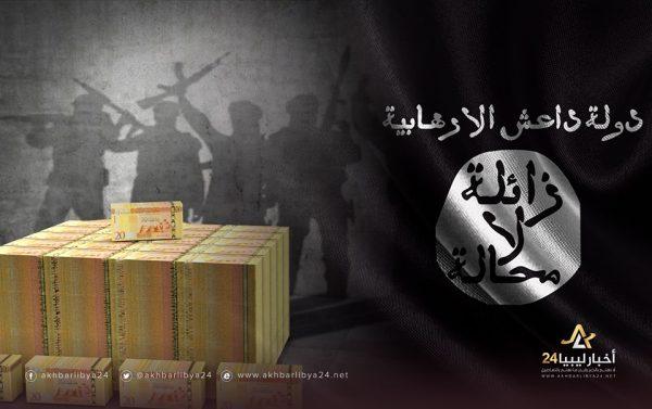 صورة بحثًا عن المال الإرهابيون يقتلون موظفين من مصرف الوحدة درنة..والد أحد الضحايا يروي تفاصيل الحادثة