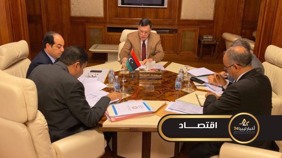 صورة السراج يبحث مع لجنة الترتيبات الأمنية مشروع الترتيبات المالية لعام 2020